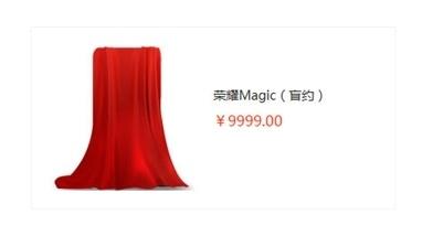 Смартфон Huawei Honor Magic может стоить почти $1500