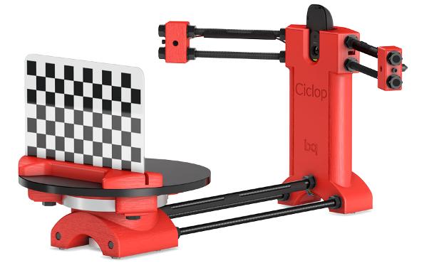 3D-сканеры до 500 000 рублей - 4