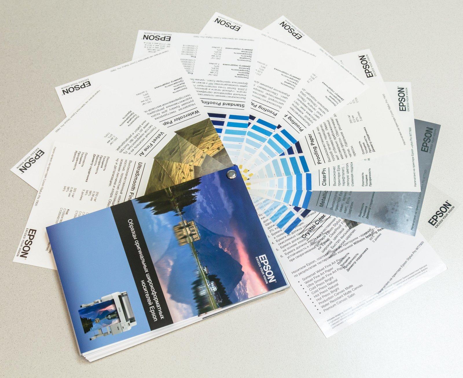 Бумажные войны — стоит ли заморачиваться с выбором бумаги для печати фото - 10