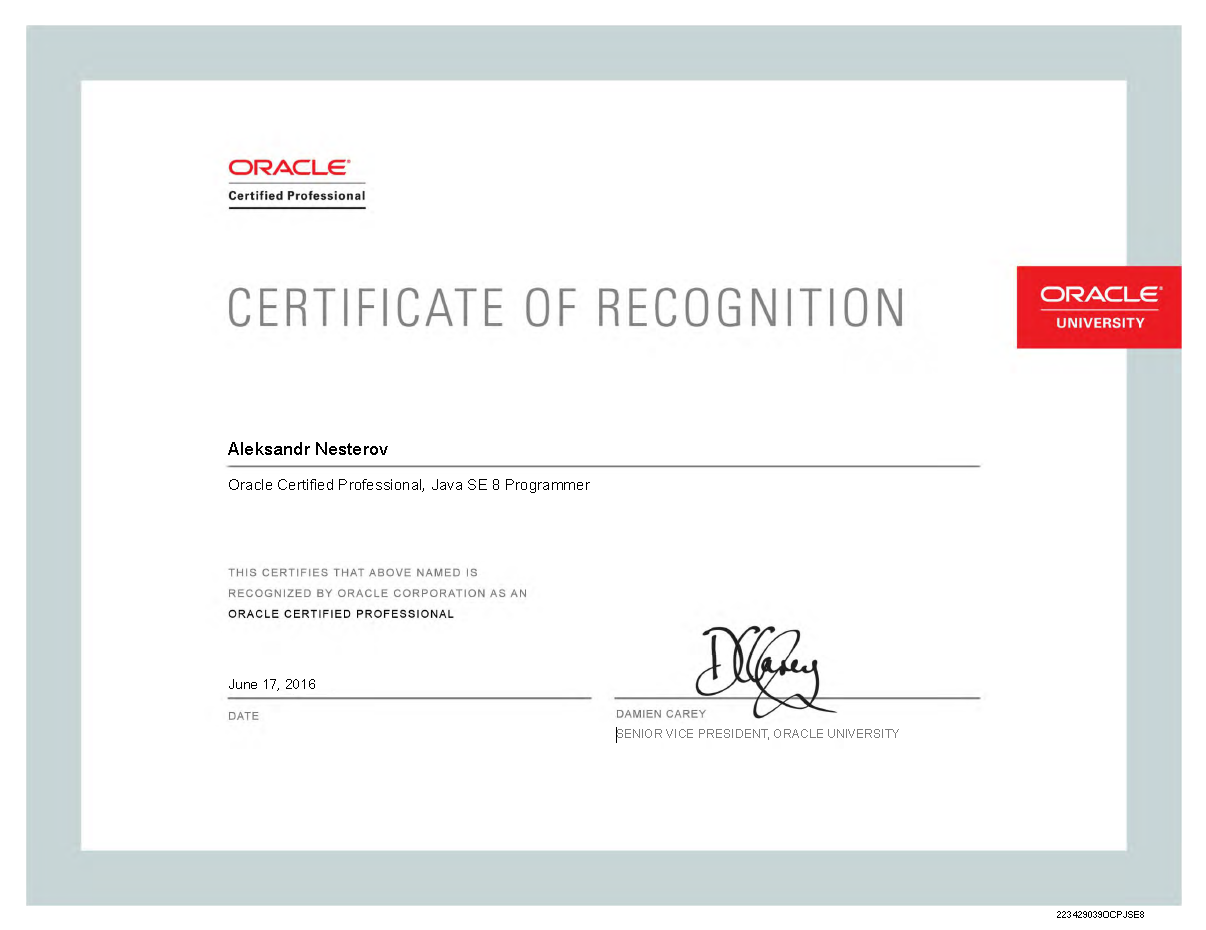 Как стать Oracle Certified Professional Java SE 8 Programmer - 7