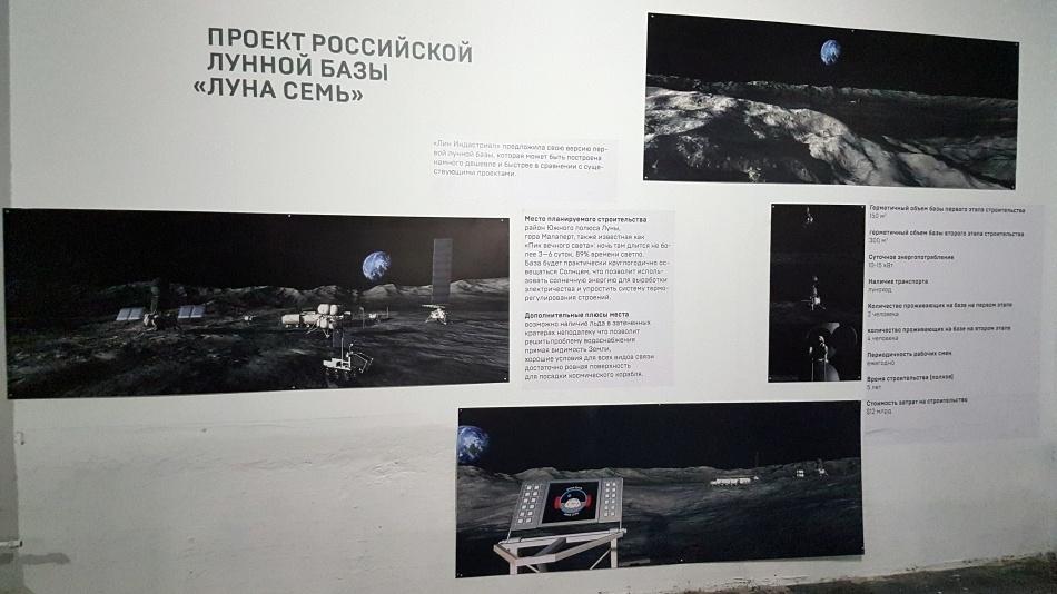 Внезапный космический Екатеринбург - 12