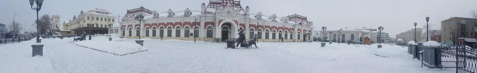 Внезапный космический Екатеринбург - 37