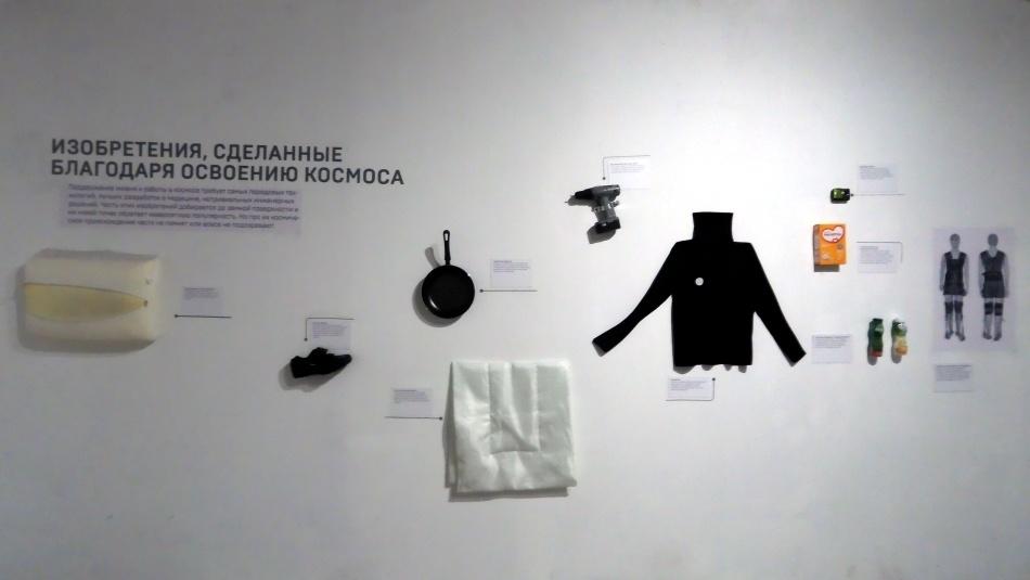 Внезапный космический Екатеринбург - 4