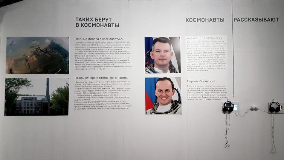 Внезапный космический Екатеринбург - 9