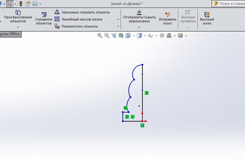 Импортозамещение снеговиков, или готовимся к Новому Году с 3D-принтером «3D-Старт» от Даджет - 11