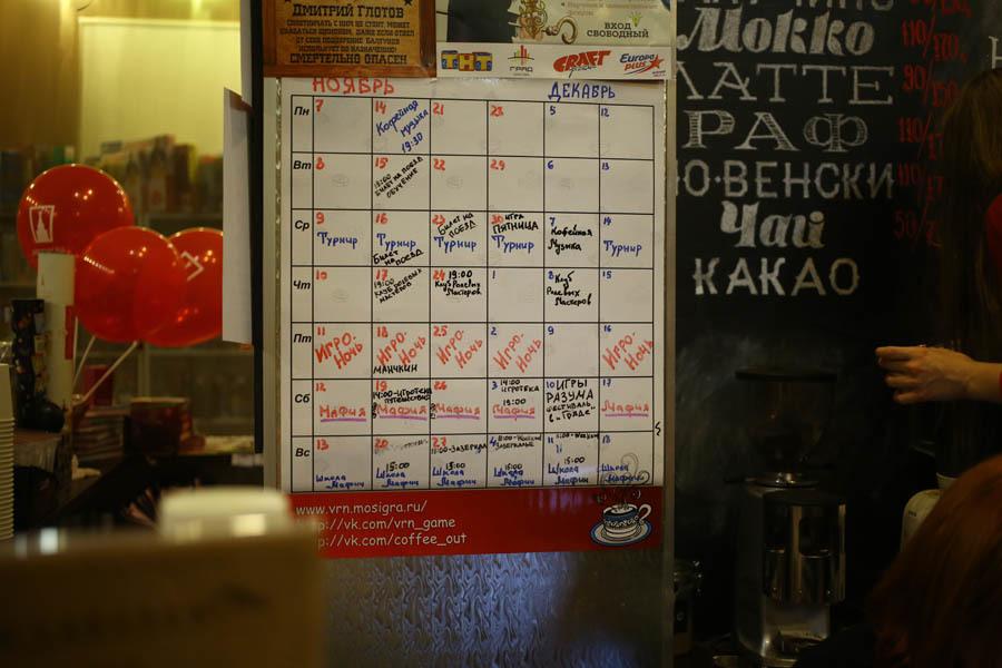 Истории малого бизнеса — магазин в Воронеже - 10