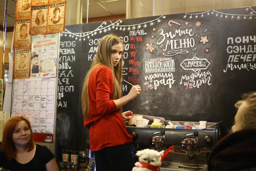 Истории малого бизнеса — магазин в Воронеже - 7