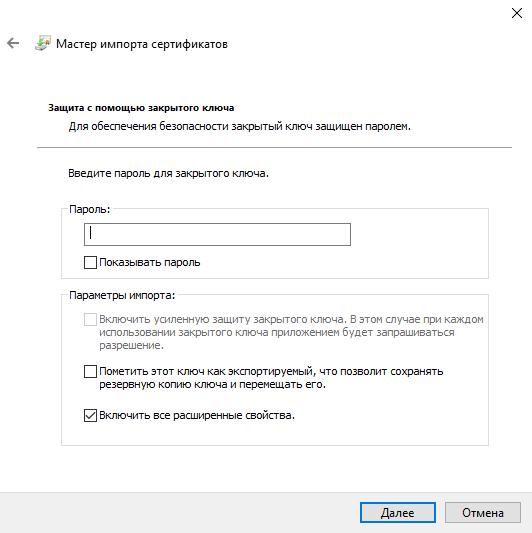 Конвертируем десктопное приложение в appx с помощью Desktop Bridge - 5