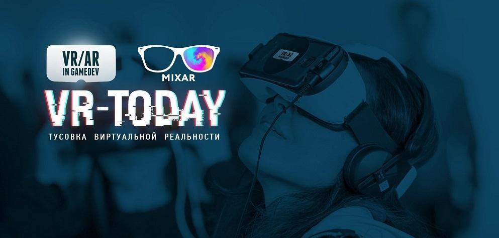 Презентации и видео выступлений с митапа по виртуальной реальности VR-Today - 1