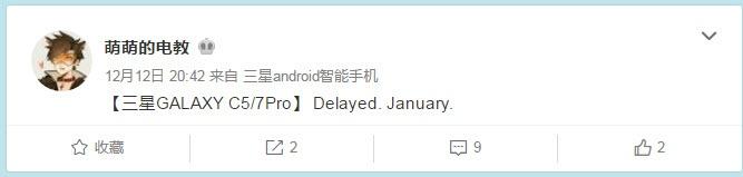 Смартфоны Samsung Galaxy C5 Pro и C7 Pro задерживаются до января 2017