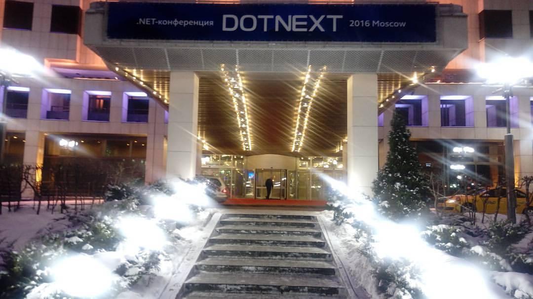 DotNext — Moscow 2016. Как это было - 1