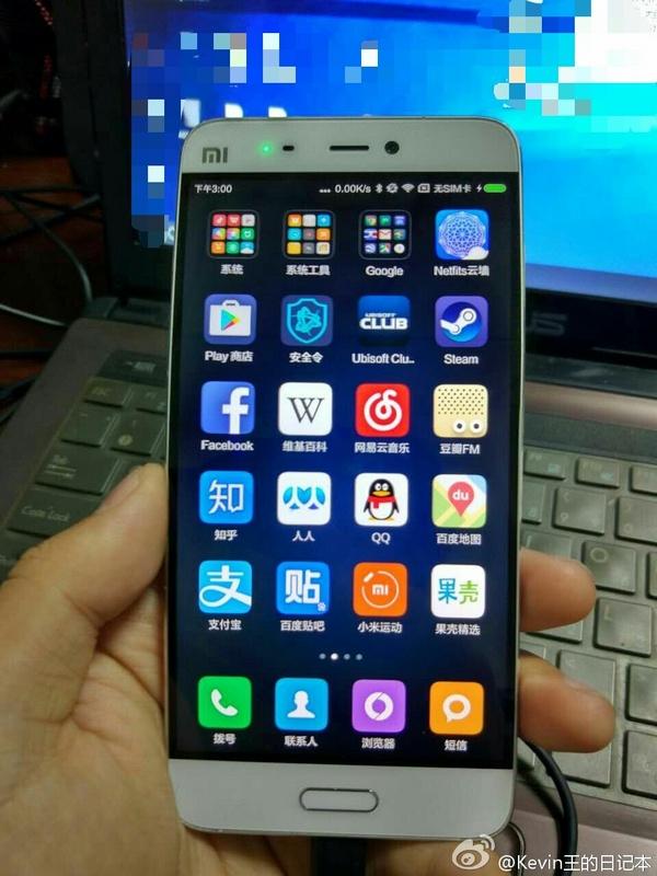 Аналитик Кевин Ванг рассказал, как смартфон Xiaomi Mi5 спас жизнь его брата