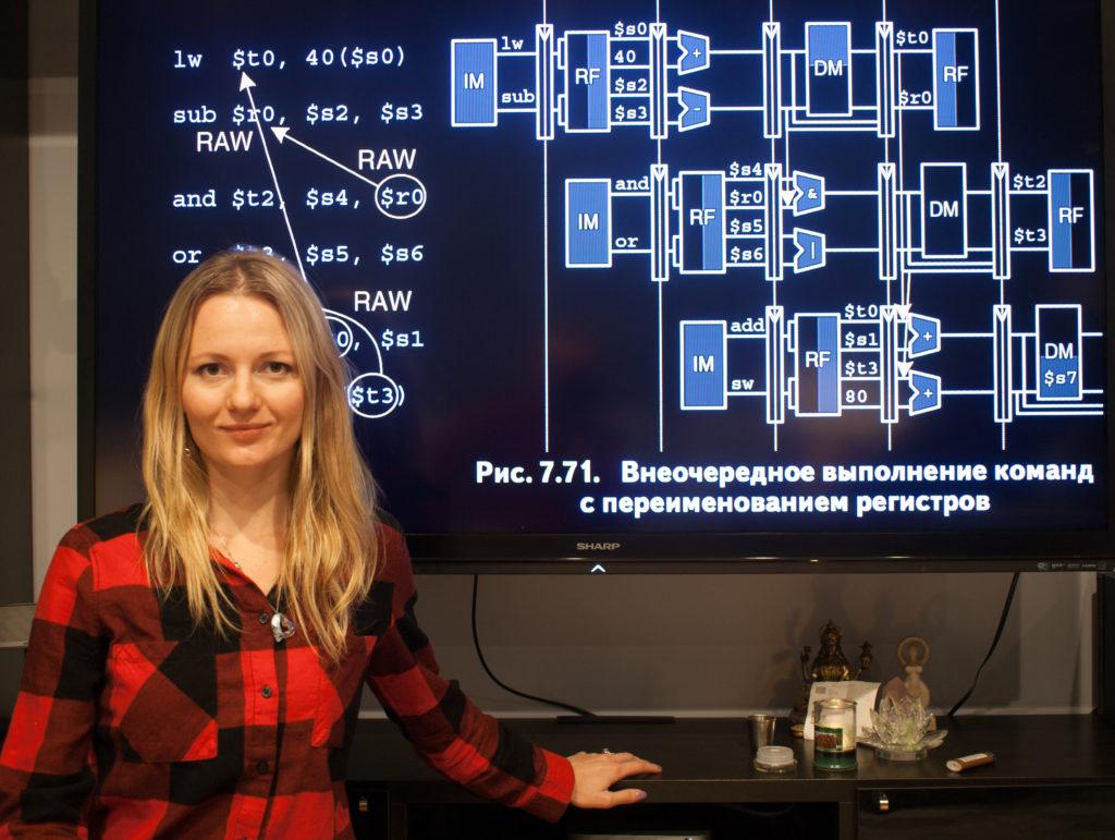 Избранные места из популярного учебника микроэлектроники на русском, который наконец-то выходит на бумаге - 1