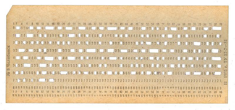 Обработка и хранение данных: от древности до ЦОДов - 7