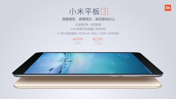 Планшет Xiaomi Mi Pad 3 с 8 ГБ ОЗУ и Windows 10 за $290 должны представить 30 декабря