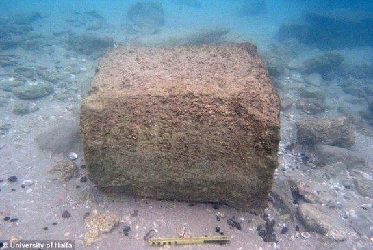 Ученые нашли на дне моря упоминание о евреях