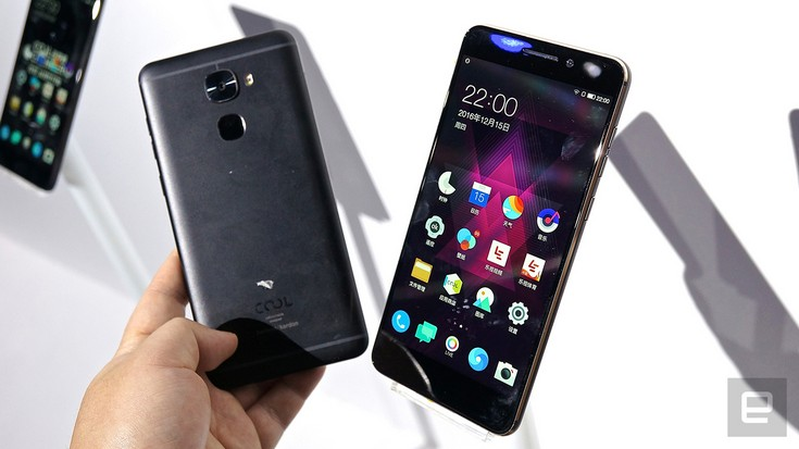Смартфон Coolpad Cool Changer S1 стоит от $360