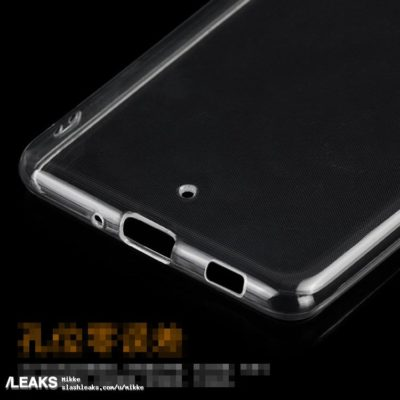 Опубликованы изображения защитного бампера смартфона HTC Ocean Note, который должен быть оснащен стилусом