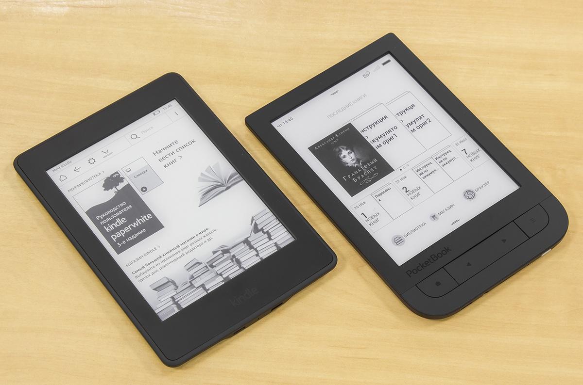 Сравниваем PocketBook 631 Touch HD и Kindle Paperwhite 2015: что лучше в российских реалиях? - 6