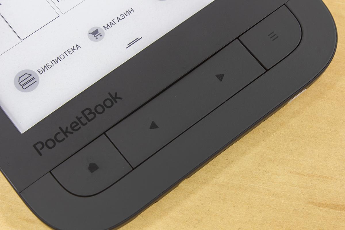 Сравниваем PocketBook 631 Touch HD и Kindle Paperwhite 2015: что лучше в российских реалиях? - 9