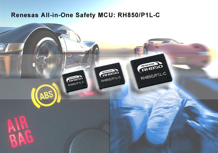 Микроконтроллеры RH850/P1L-C Group вошли в серию RH850/P1x-C
