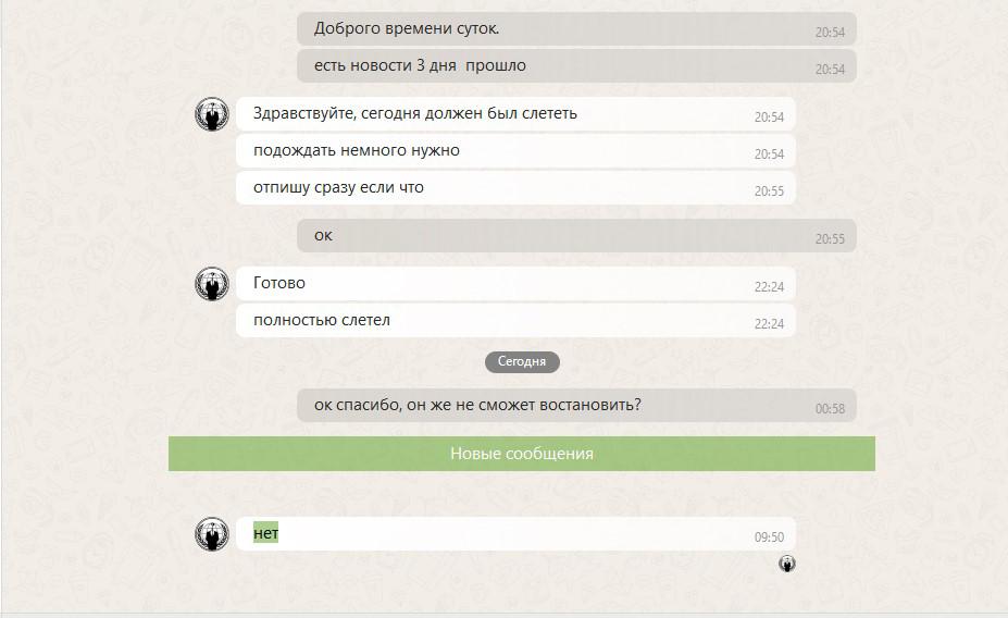 Как Skype уязвимости чинил - 7