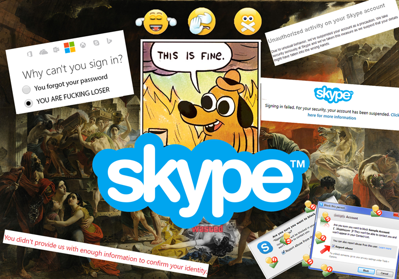 Как Skype уязвимости чинил - 1