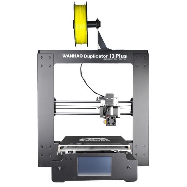 Персональный 3D-принтер как подарок - 4