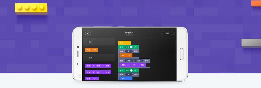 Робот Xiaomi MITU: не убийца, а сам по себе - 8