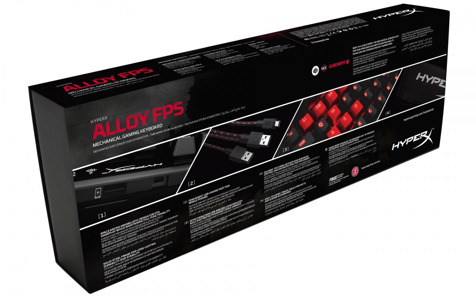 HyperX Alloy FPS — Красный, синий, коричневый — выбирай себе любой - 5