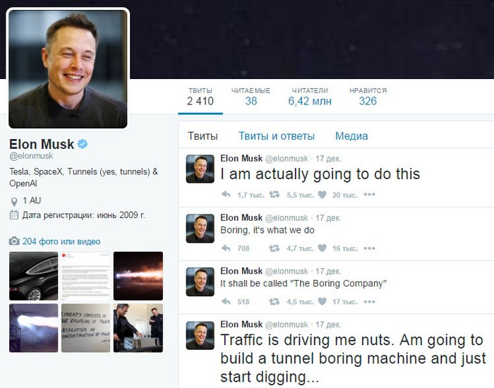 Скучающий в пробках Илон Маск обещает заняться прокладыванием тоннелей