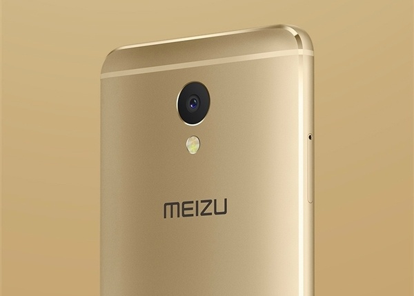Смартфон Meizu M5 Note доступен в золотом цвете