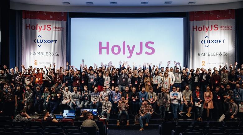HolyJS Moscow: Время экспансии - 1