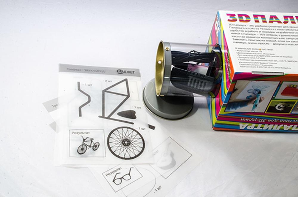 3D-РУЧКА 3Dali Plus и наборы пластиков для нее: «Палитра» PLA и «Палитра» Watson - 18