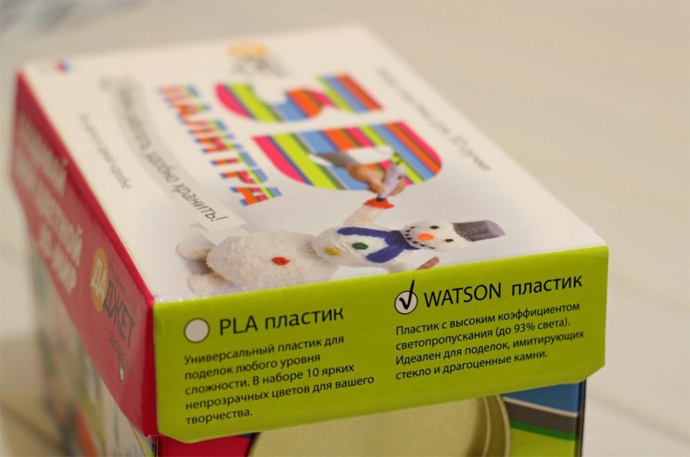 3D-РУЧКА 3Dali Plus и наборы пластиков для нее: «Палитра» PLA и «Палитра» Watson - 25