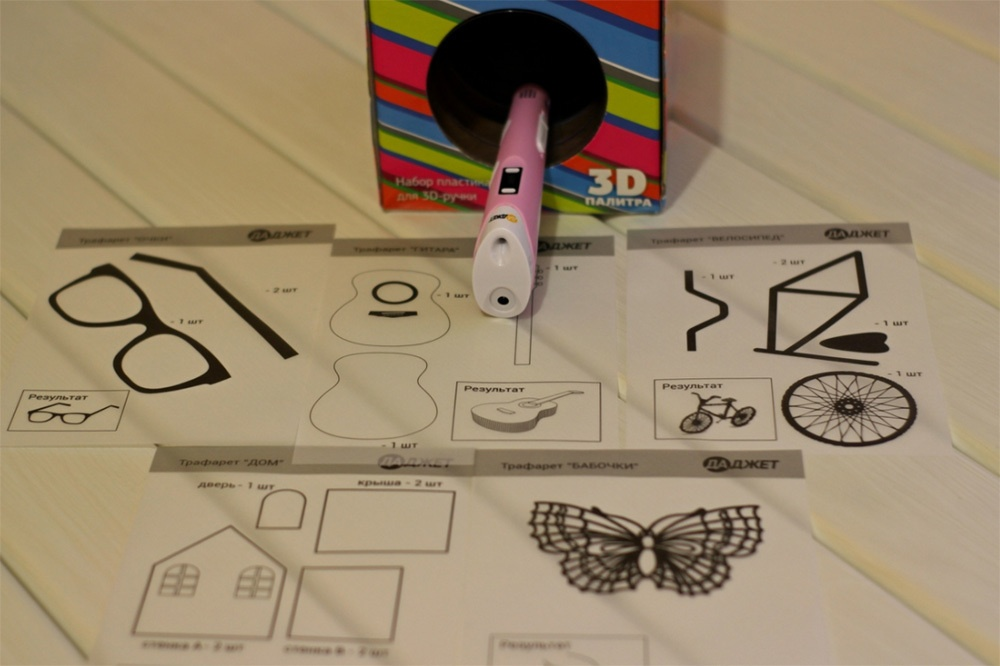 3D-РУЧКА 3Dali Plus и наборы пластиков для нее: «Палитра» PLA и «Палитра» Watson - 27