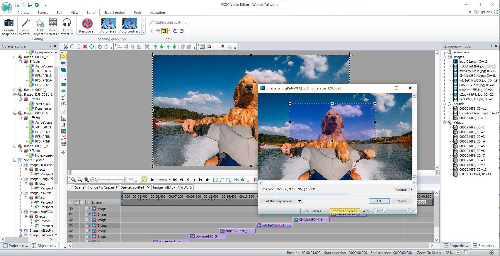 5 действительно бесплатных нелинейных видеоредакторов для Windows - 3
