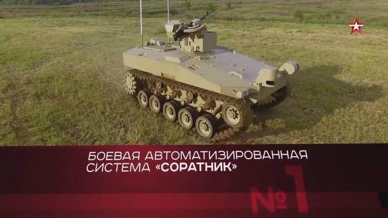 Российские боевые наземные роботы - 41
