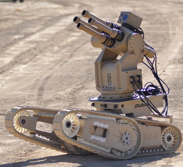 Российские боевые наземные роботы - 8