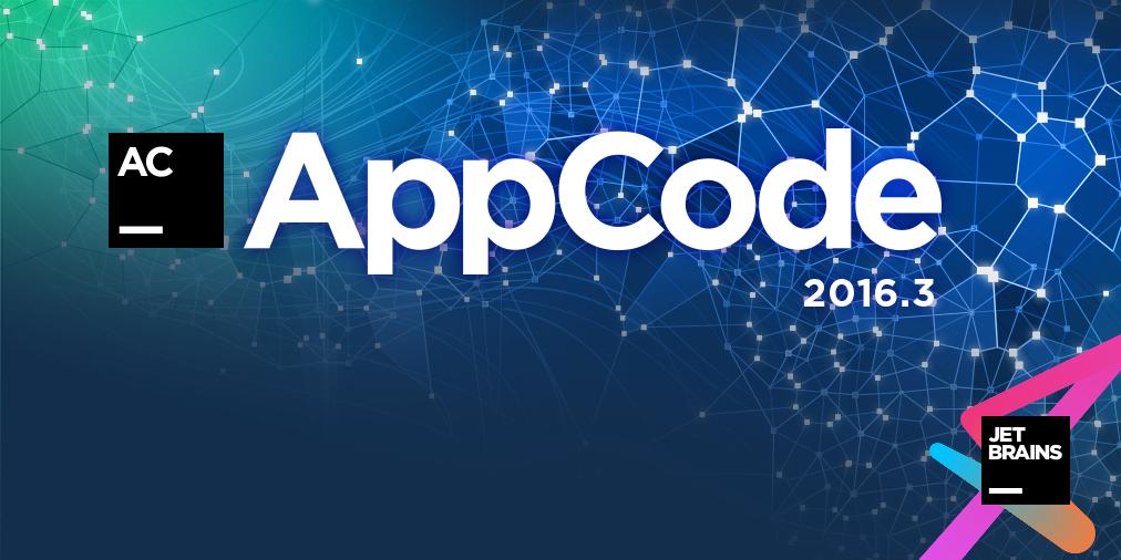 AppCode 2016.3: поддержка Swift 3, новые настройки форматирования, улучшения быстродействия и многое другое - 1