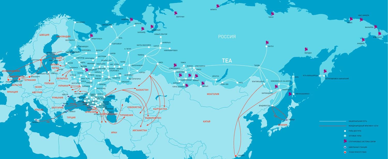 Что такое ММТС-9 и как в России получается интернет - 3
