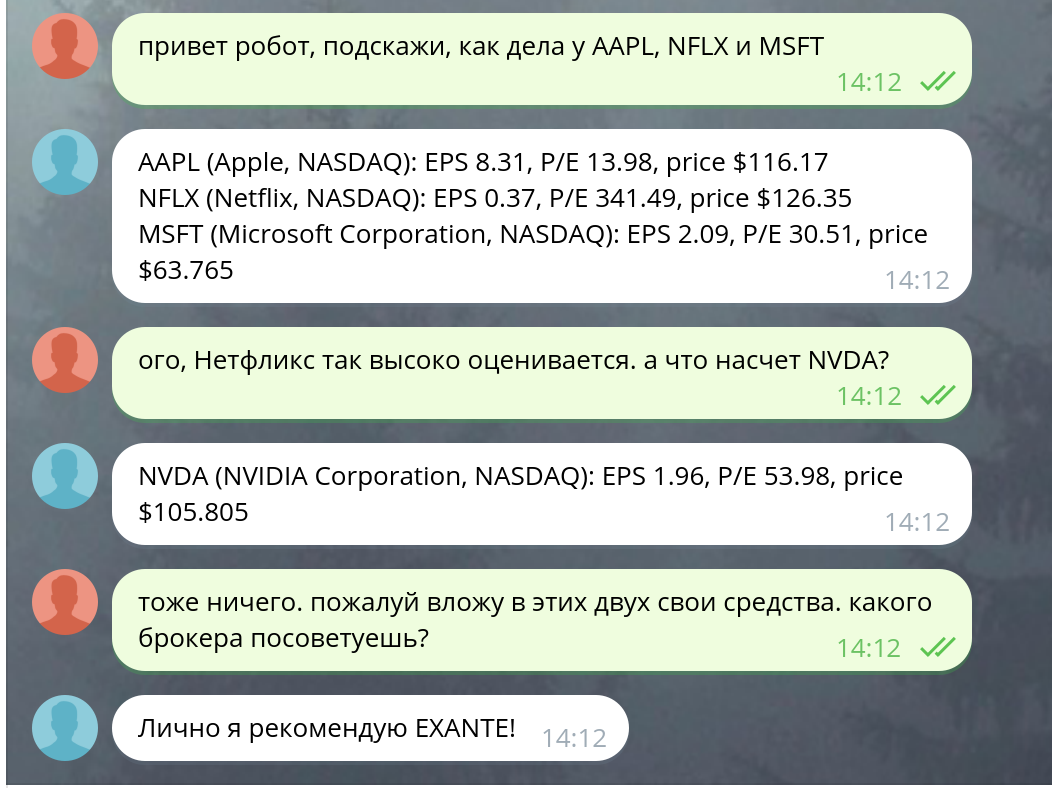 Финансовый Telegram-бот за 30 минут с Market Data API - 8