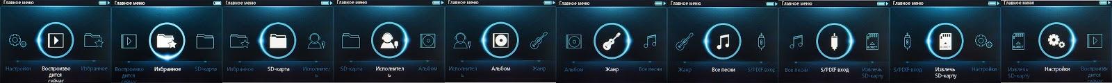 Обзор аудиоплеера HIFIMAN HM901U - 18