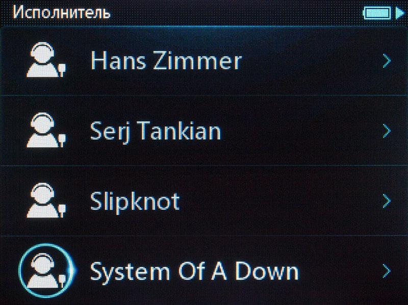 Обзор аудиоплеера HIFIMAN HM901U - 21