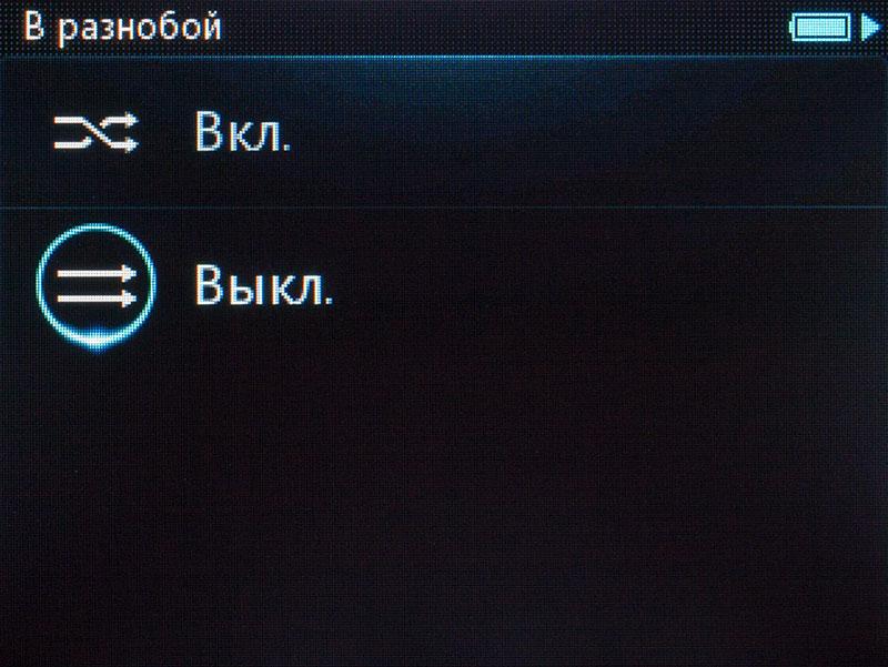 Обзор аудиоплеера HIFIMAN HM901U - 27