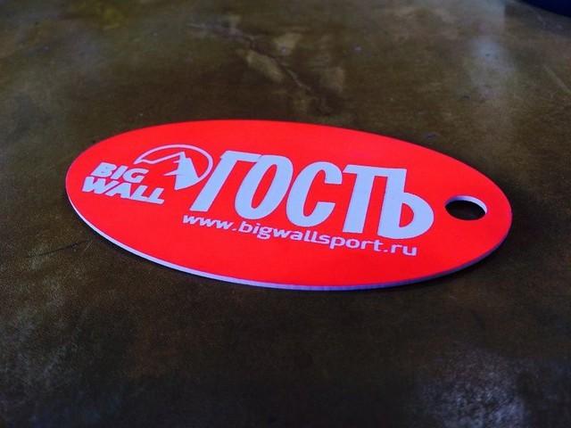 Обзор лазерных резаков-граверов с ЧПУ до 1 млн рублей - 9