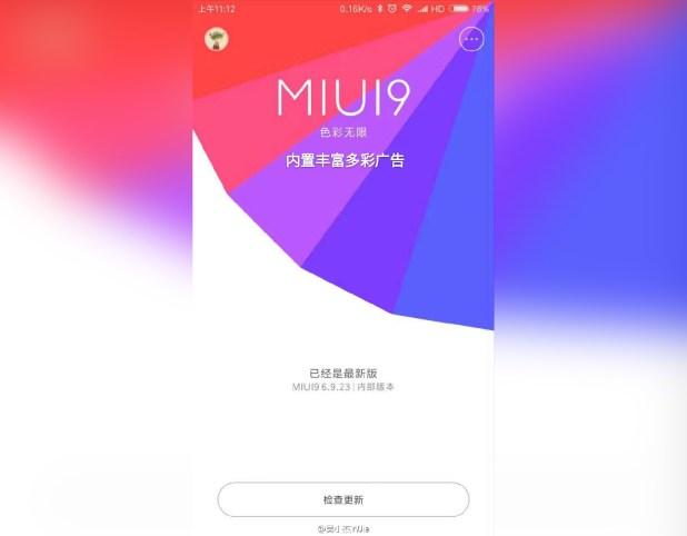 Пользователи смогут устанавливать системные приложения в MIUI 9