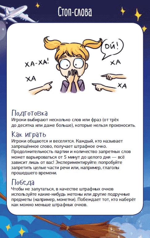 «Аварийный» чемодан аниматора - 10