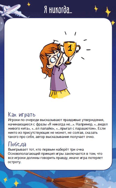 «Аварийный» чемодан аниматора - 14