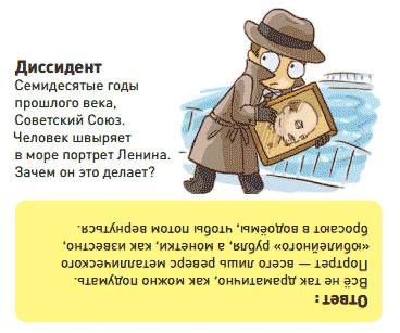 «Аварийный» чемодан аниматора - 16